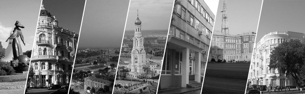 Дипломные работы, курсовые работы, рефераты в Ростове-на-Дону